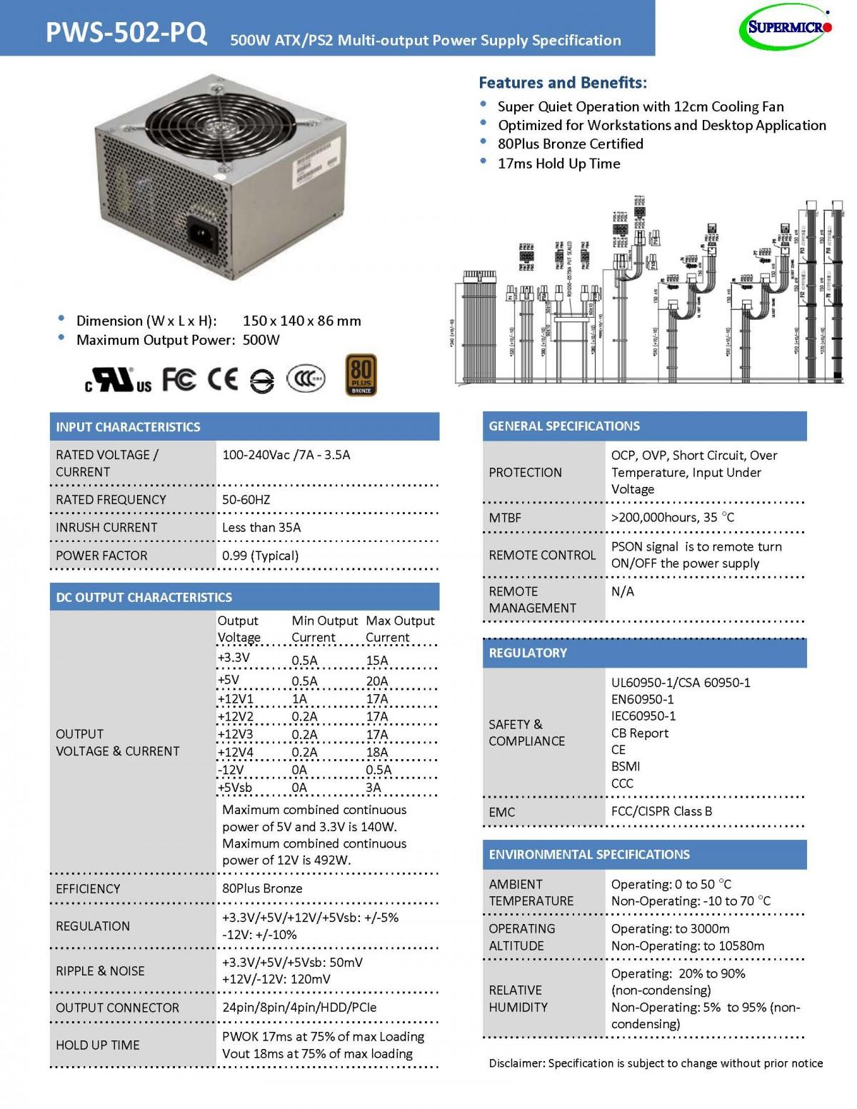 PWS-502-PQ Supermicro uyumlu Sunuuc tip Güç Kaynağı