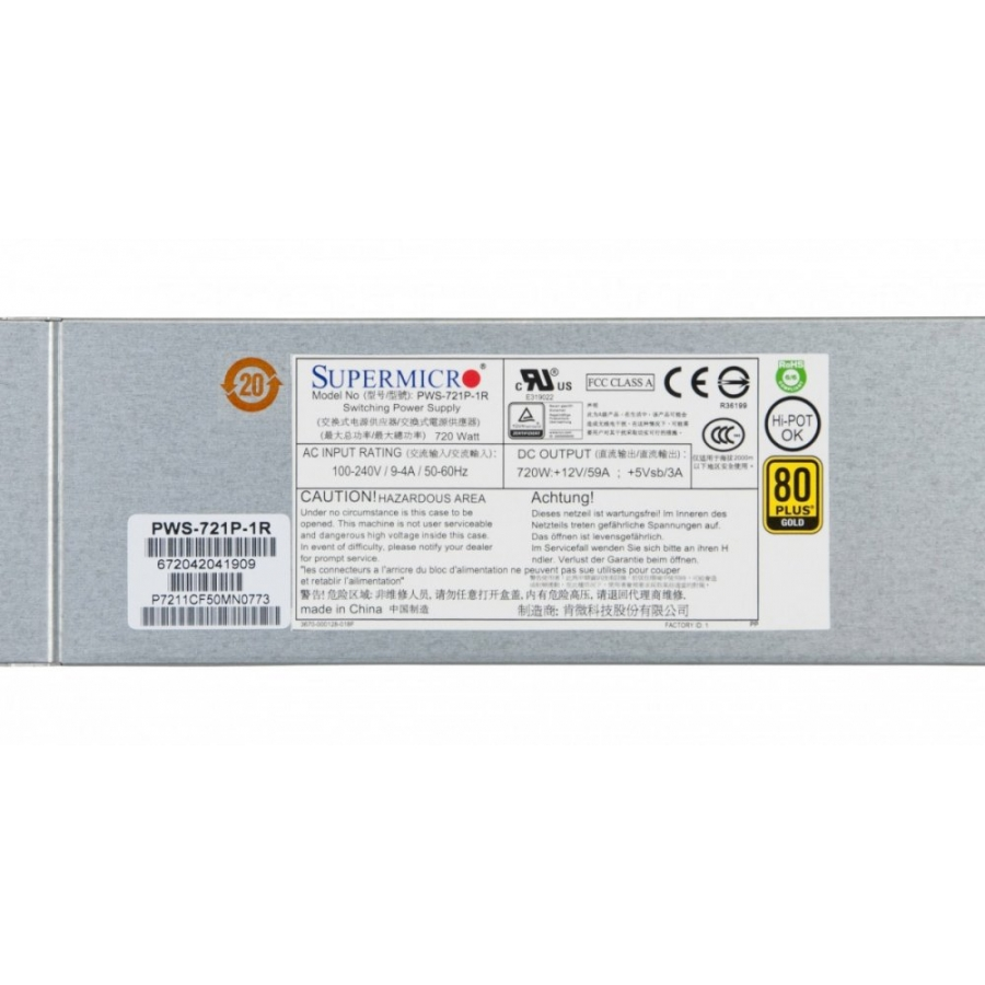 PWS-721P-1R-Supermicro-720W-1U-Redundant-Power-Supply-resim-2286.jpg
